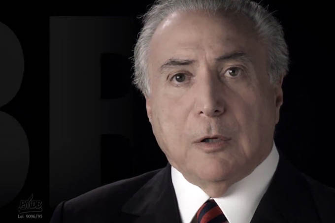 Michel Temer é presidente nacional do PMDB e, como vice-presidente da República, é quem assume caso Dilma Rousseff seja impedida