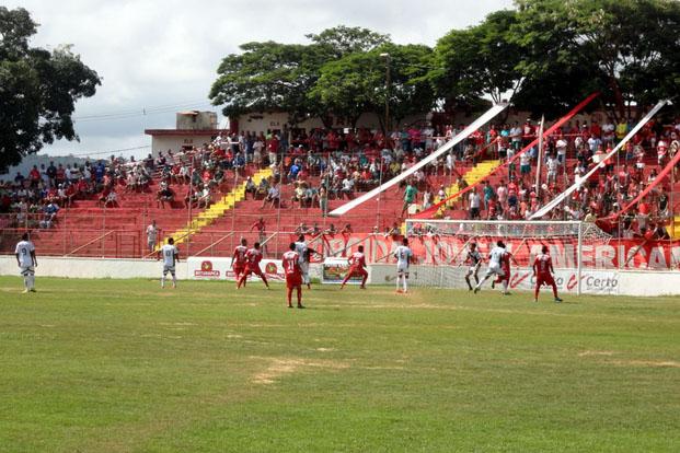 O América-TO estreou contra o Ipatinga na primeira fase do Módulo 2 do Campeonato Mineiro em 2016