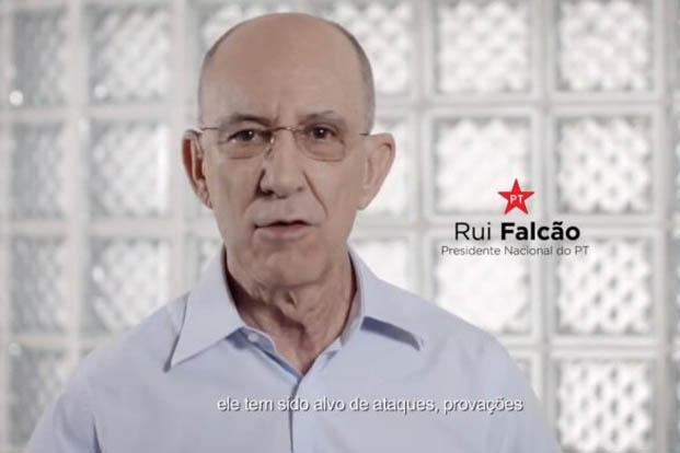 O presidente do PT, Rui Falcão, defende Lula em inserção partidária na televisão (Reprodução/facebook)