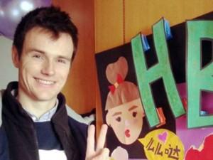 Após um grave acidente de carro, o jovem australiano Ben McMahon esqueceu temporariamente o inglês - sua língua materna - e só se expressava em mandarim. Atualmente ele fala os dois idiomas com perfeição