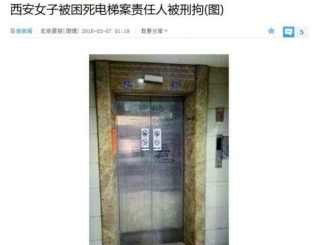 O elevador em que a mulher foi encontrada morta na China ficou desligado por um mês - Foto: Reprodução