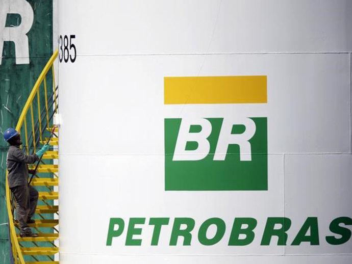 No mesmo período do ano passado, a companhia teve lucro de 5,33 bilhões de reais (Ueslei Marcelino/Reuters)