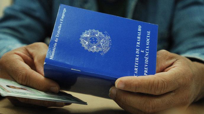 Taxa de desemprego de 11,2% é a mais alta da Pnad Contínua, que começou a ser apurada em 2012 (Reinaldo Canato/VEJA)