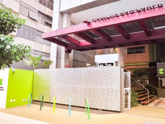 alx_fachada-google-campus-sao-paulo_original